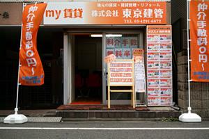 my-chintai